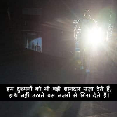 attitude line, attitude short line, attitude status lines, attitude status in hindi 2 line fb, attitude status in hindi 2 line for boy, 2 line status attitude