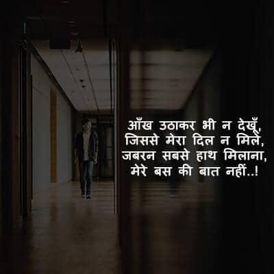 Attitude status, smile attitude status, best attitude status, whatsapp status attitude, short attitude status, attitude short status, cool attitude status