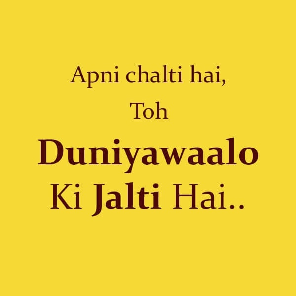 best attitude status images, Attitude status in Hindi for Whatsapp, best Desi whatsapp status, Best Attitude Status in Hindi, 2 line attitude shayari in hindi font