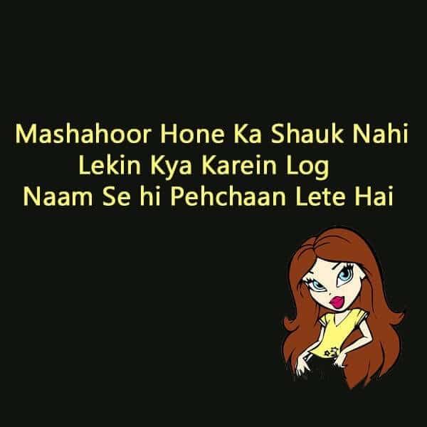 short attitude status hindi, best attitude status for boys, royal attitude status in hindi, attitude status in hindi 2019, Attitude status in Hindi for Whatsapp, best Desi whatsapp status