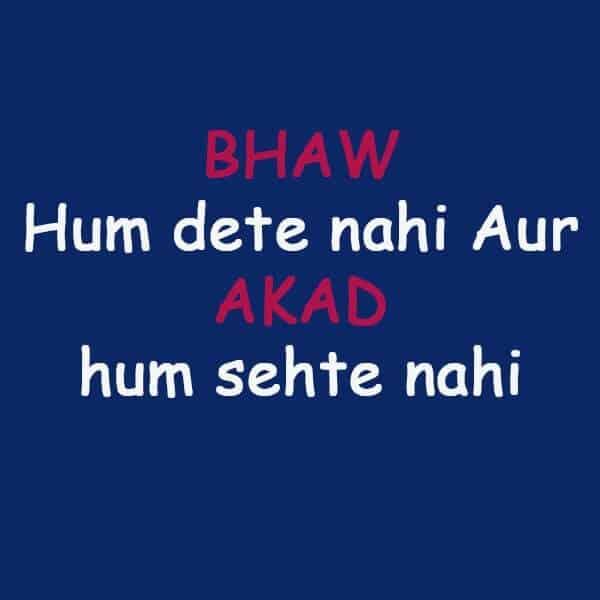 attitude shayari in hindi, hindi status attitude, new attitude shayari, attitude status in hindi, Attitude status, smile attitude status, best attitude status, whatsapp status attitude, short attitude status, attitude short status