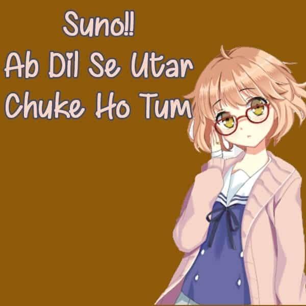 attitude boy image, attitude images in hindi, attitude girl images for whatsapp, attitude profile pic for whatsapp, attitude dp for girl