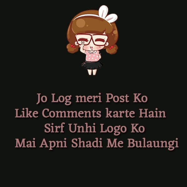whatsapp attitude status, hamari dosti attitude status in hindi, life attitude status, my attitude status, attitude love status, attitude status for whatsapp, lovesove attitude status