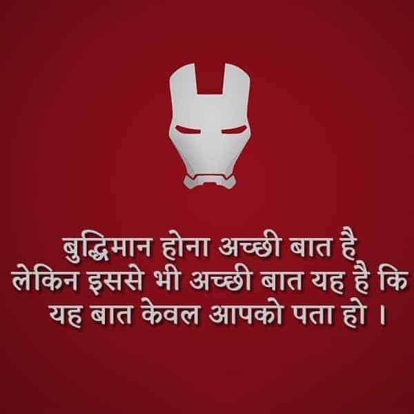 best attitude status for boys, royal attitude status in hindi, attitude status in hindi 2019, Attitude status in Hindi for Whatsapp, best Desi whatsapp status