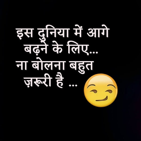 best attitude status for boys, royal attitude status in hindi, attitude status in hindi 2019, Attitude status in Hindi for Whatsapp, best Desi whatsapp status