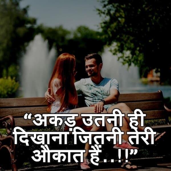 Attitude status, smile attitude status, best attitude status, whatsapp status attitude, short attitude status, attitude short status
