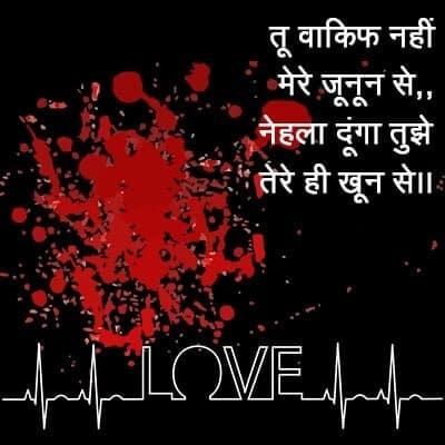 best heart broken status