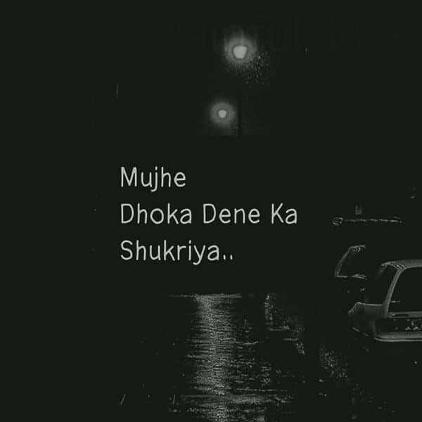 Broken Heart Hindi Status Images Heart Broken Shayari Images
