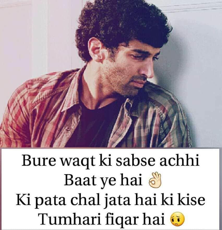 best motivational quotes, whatsapp sad status, Heart Touching Sad Status in Hindi, two line sad status on life