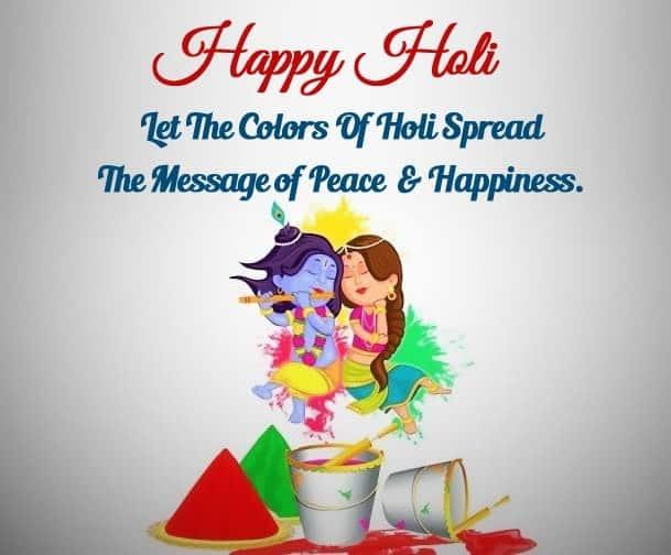 happy holi, happy holi images 2020, holi shayari facebook, Happy Holi Images, Holi Images, Holi Wallpapers, Happy Holi Wishes With Images, Happy Holi Images free download for facebook, Holi images, greetings and pictures for WhatsApp, Happy Holi Hindi Shayari, Happy Holi 2020 Best Wishes Sms, Happy Holi Shayari in Hindi, Happy Holi Status in Hindi, Happy Holi SMS in 2 Lines, holi romantic shayari, Romantic Holi Shayari In Hindi For Girlfriend, Holi Wishes in Hindi SMS Shayari