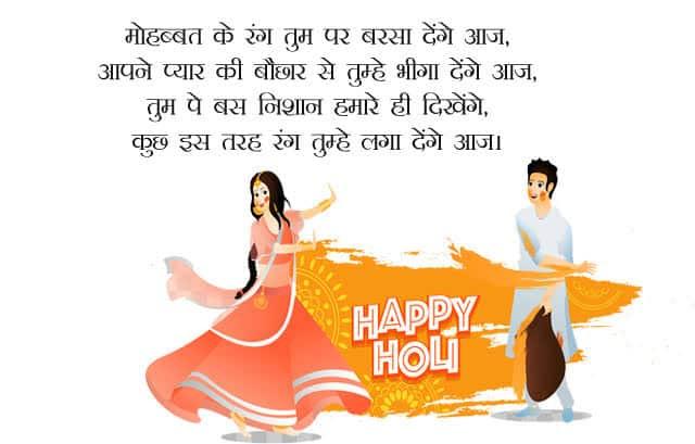 holi sad shayari, holi sad status, happy holi, happy holi images 2020, holi shayari facebook, holi sad quotes, holi quotes, holi status fb, holi wishes in english, fb holi status, holi sad shayari in hindi, holi status in hindi 2020, holi sad status in hindi, holi shayari in hindi for family, happy holi photo, happy holi wishes, holi sms in hindi shayari, happy holi images 2020 shayari, best images of holi, Happy holi, happy holi status, holi 2020 images, holi sad shayari hindi, short holi greetings, happy holi images, holi shayari 2020