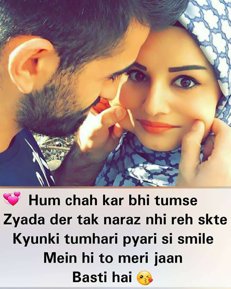 love shayari 2 line, 2 line love shayri, true love status in hindi, true love quotes in hindi