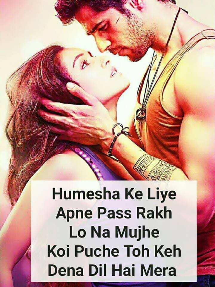 best line for love in hindi, true love shayari, sweet love sms in hindi, romantic love shayari in hindi, love status line in hindi