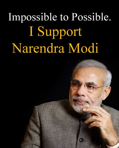 I Support Narendra Modi Facebook WhatsApp Status Images