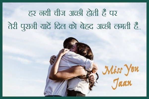 Miss You Status Miss You Quotes In Hindi Miss You Jaan Status