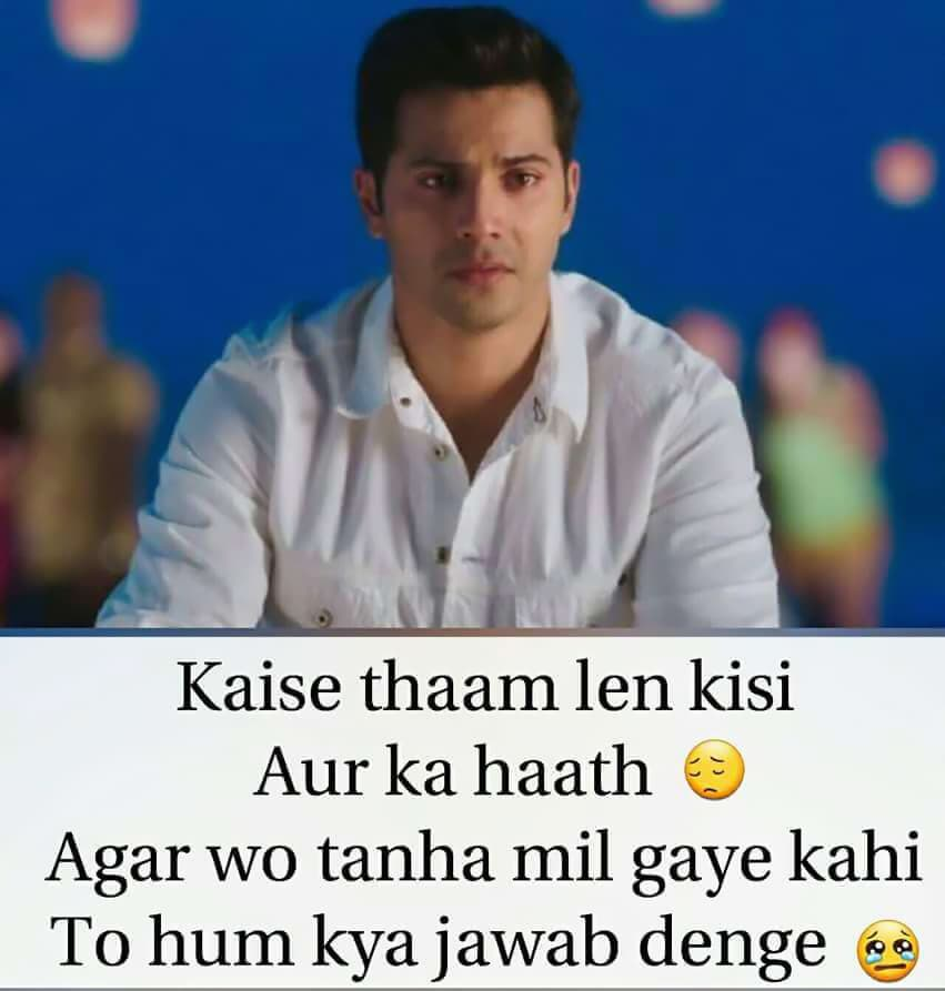 Miss You Status, Miss You Quotes In Hindi, Miss You Jaan Status