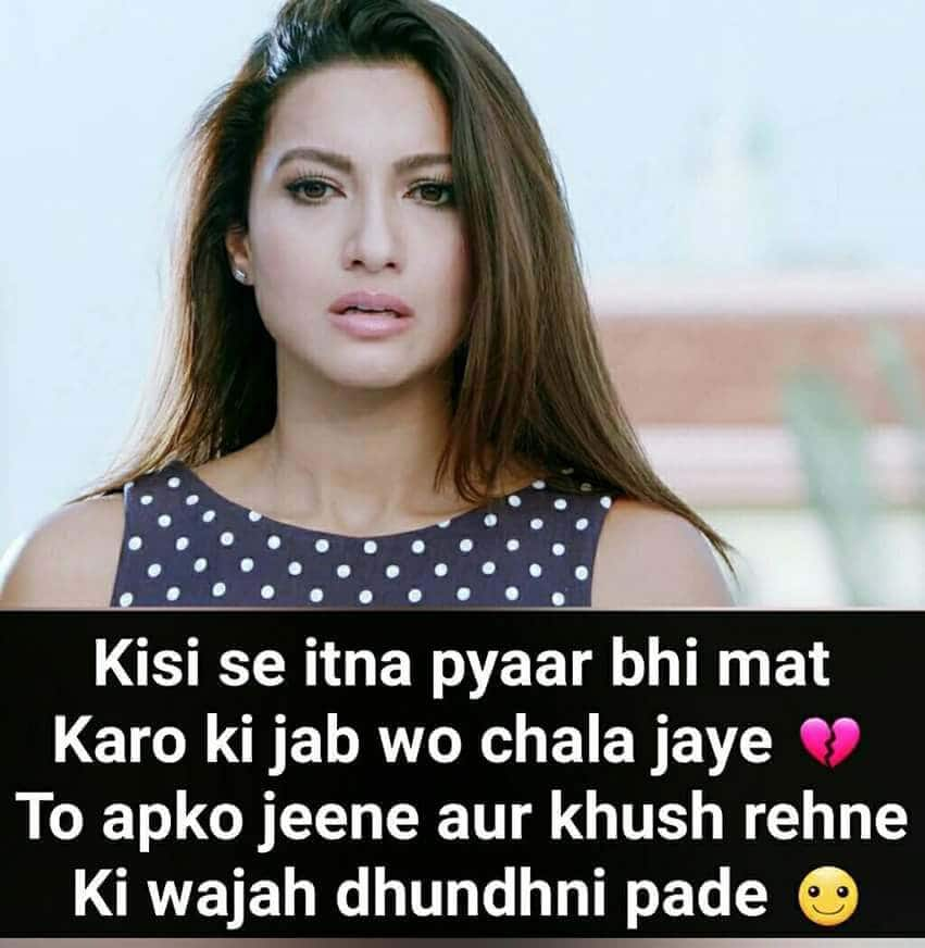 heart touching lines for girlfriend in hindi, heart touching romantic shayari, heart touching love shayri, heart touching sad status in hindi, two line heart touching status in hindi