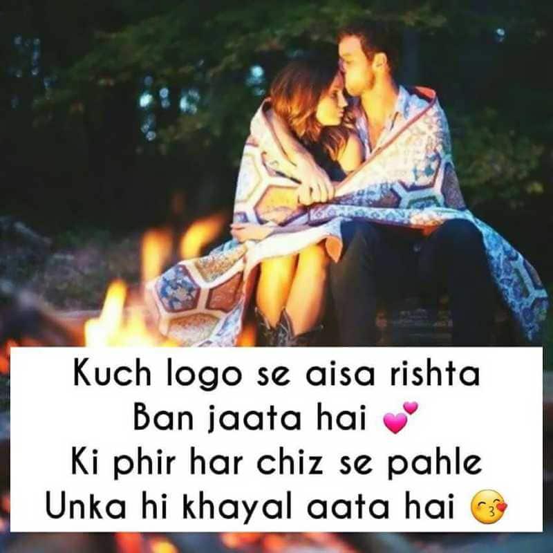 Top 25 Two Line Love Status, 2 line romantic shayari in hindi