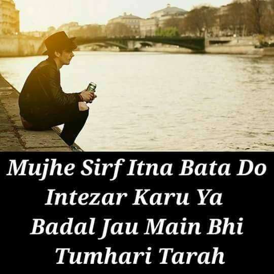 I miss you ?????, love miss status, love sms in hindi for girlfriend miss u, missing hindi status 2 lines