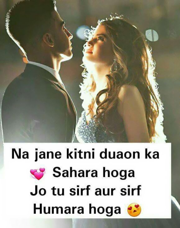 sweet love sms in hindi, romantic love shayari in hindi, love status 2 line, love 2 line status, status on life and love