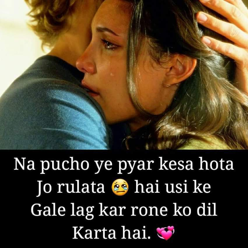 Best Heart Touching Shayari's, Love Sms, Hindi Sher-o-Shayari