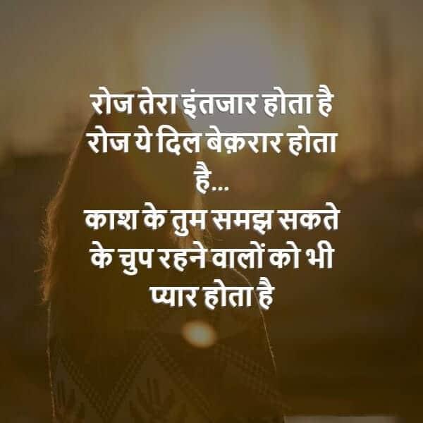 miss u hindi shayari, i miss you shayari images, miss you friend shayari, shayari i miss you