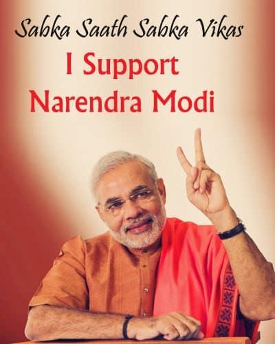 We Support Narendra Modi, Sabka Saath Sabka Vikas