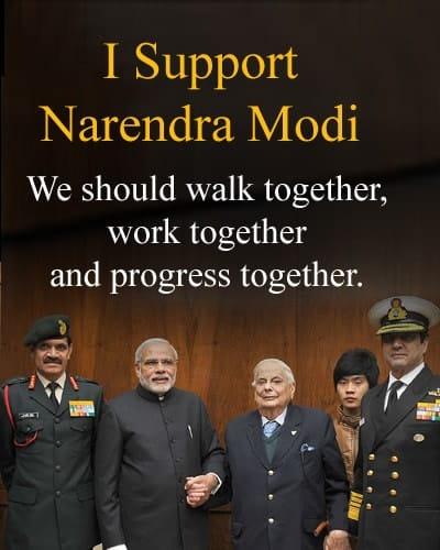Narendra Modi Support DP