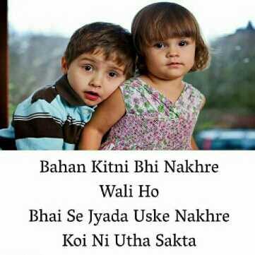 Top 80 Status On Sister In Hindi Sister Love Status
