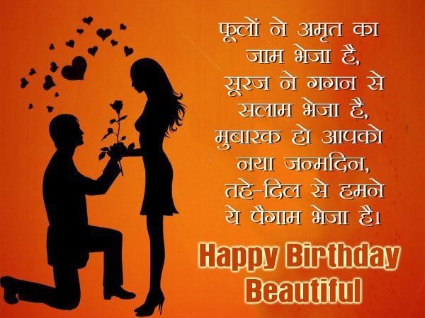 Happy birthday status lines, Nice happy birthday status images, Wonderful happy birthday status, Birthday status for love on facebook, Awesome happy birthday status wishes