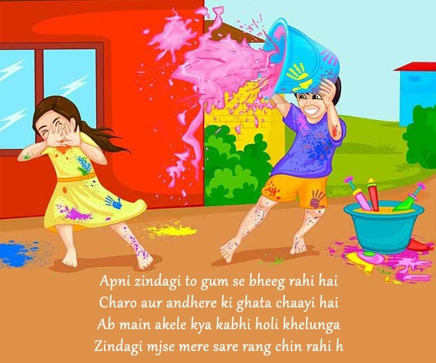 Happy Holi Images, Holi Images, Holi Wallpapers, Happy Holi Wishes With Images, Happy Holi Images free download for facebook, Holi images, greetings and pictures for WhatsApp, Happy Holi Hindi Shayari, Happy Holi 2020 Best Wishes Sms, Happy Holi Shayari in Hindi, Happy Holi Status in Hindi, Happy Holi SMS in 2 Lines, holi romantic shayari, Romantic Holi Shayari In Hindi For Girlfriend, Holi Wishes in Hindi SMS Shayari, Happy Holi Status In English For Facebook, Happy Holi Status for Whatsapp in Hindi English