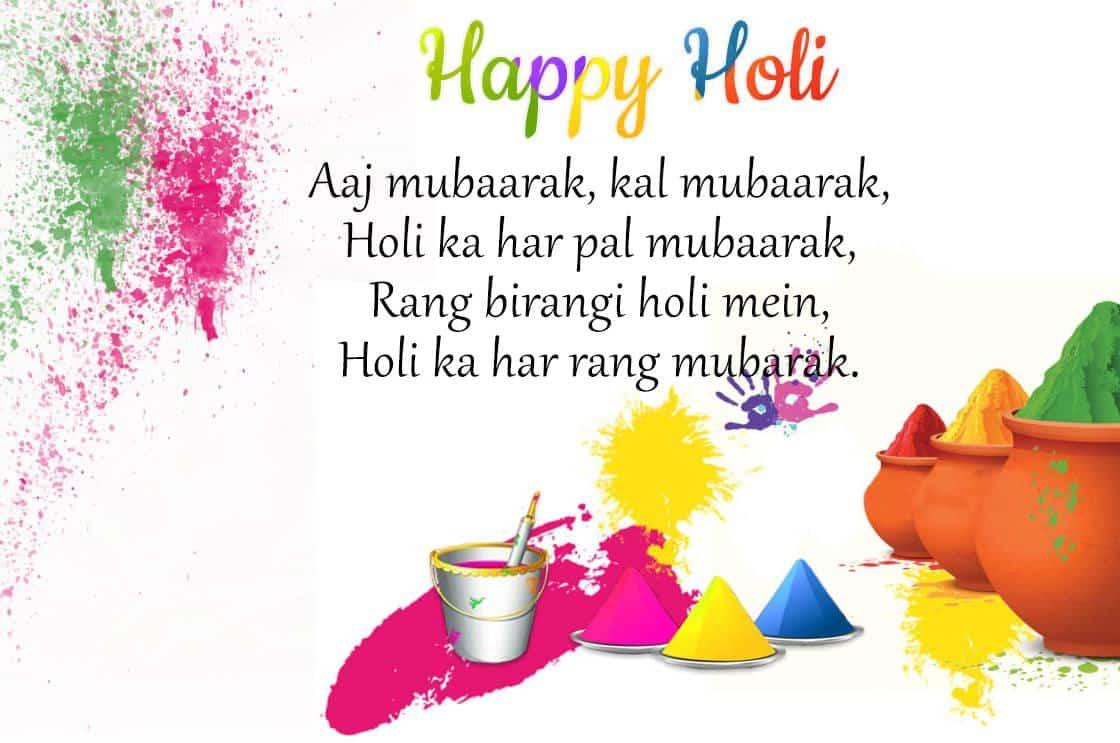 Beautiful Happy Holi Shayari in Hindi, holi romantic shayari, Romantic Holi Shayari In Hindi For Girlfriend, Holi Wishes in Hindi SMS Shayari, Happy Holi Status In English For Facebook, Happy Holi Status for Whatsapp in Hindi English, Happy Holi Whatsapp Facebook Status, Happy Holi Quotes in English, Holi Status and Messages, Happy Holi Festival Wishes 2020, 2020 Happy Holi Wishes and Quotes, Happy Holi Quotes with Images, Very Sad Holi Shayari Sms In Hindi, Holi Attitude Status in Hindi 2020, Happy Holi Whatsapp Status, Special Holi Attitude Status