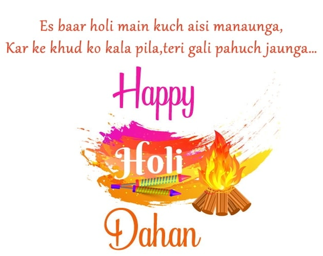 Best Happy Holi Status in Hindi For Whatsapp, 2 Lines Holi Quotes in Hindi, heart-touching-holi-sms