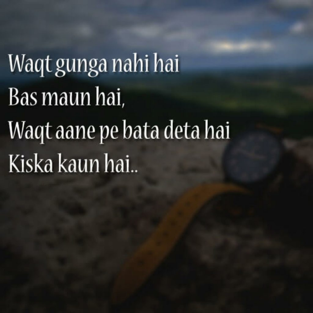 जिंदगी स्टेटस लाइन, Life Status In Hindi