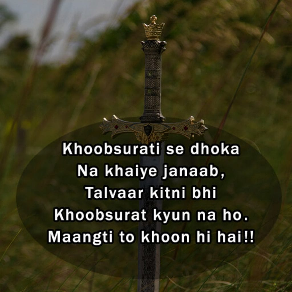 hindi quotes about life, sad quotes in hindi about life, hindi quotes on life, sad life quotes in hindi, quotes on life in hindi, life quotes hindi, hindi life quotes