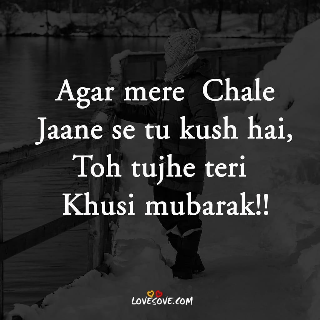 sad shayari, sad status, sad status in hindi for life, sad life status in hindi, very sad shayari, sad status about life