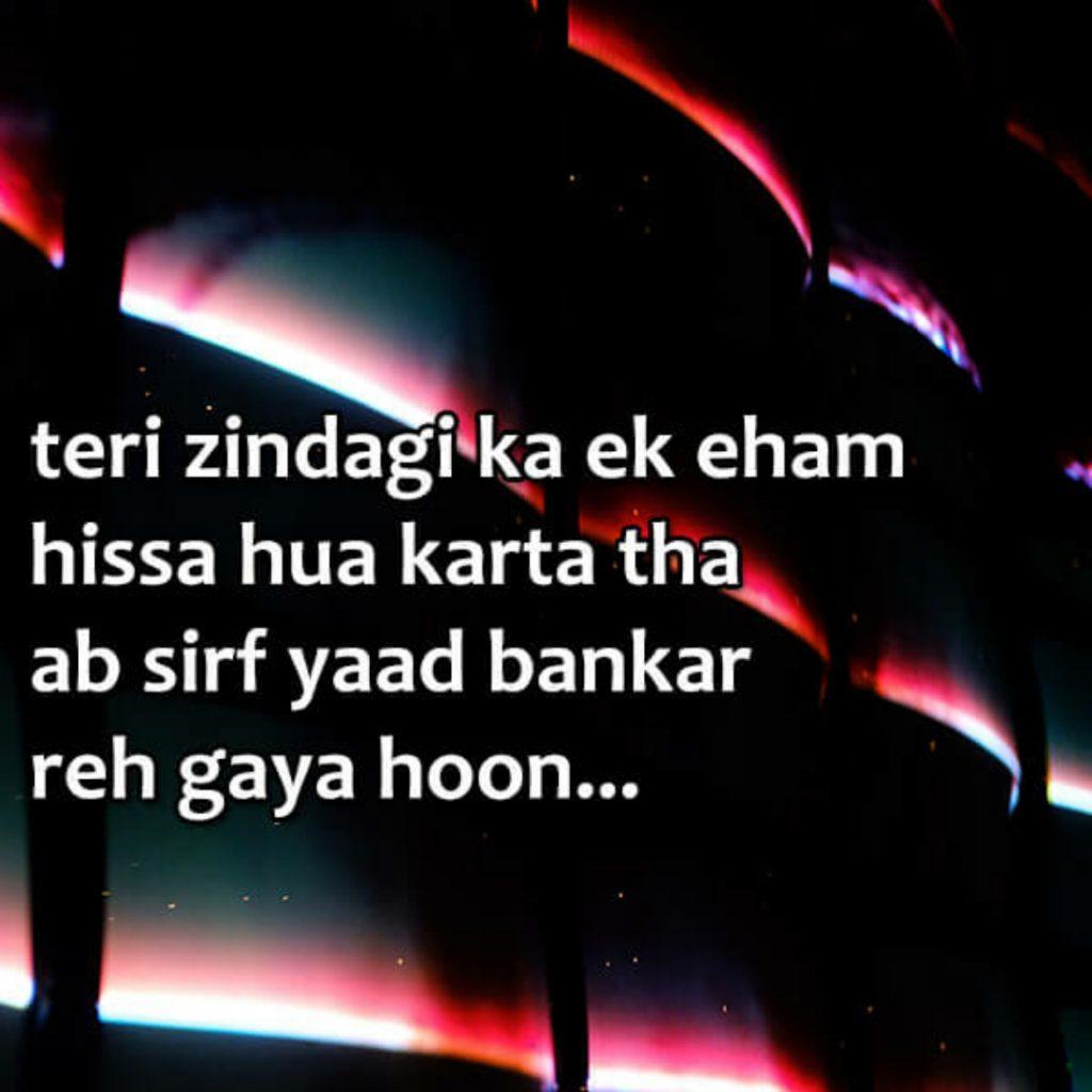 shayari on life, emotional shayari on life, two line shayari on life, sher o shayari on life, one line shayari on life