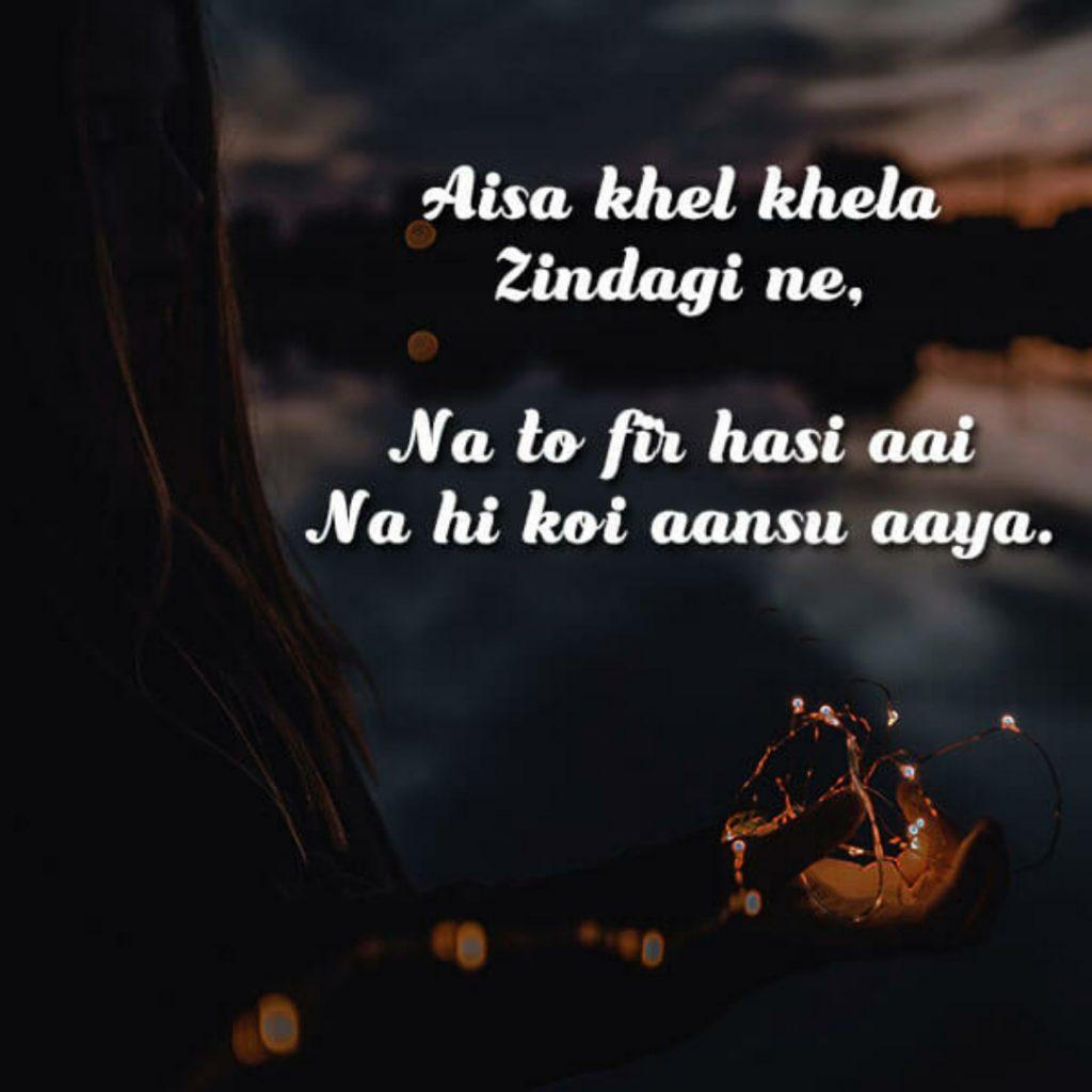 two line status in hindi on life, life status hindi 2 line, sad status in hindi for life 2 line, 2 line life status
