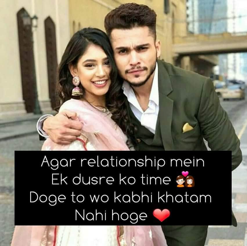Cute Love Shayari For Girlfriend-Boyfriend, Best Love Sms Quotes