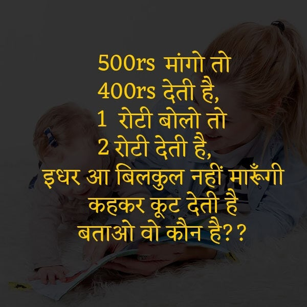 Funny status for mothers, Sweet Happy status for Mother's