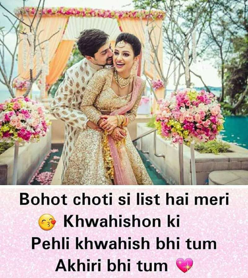 latest whatsapp status, व्हाट्सअप स्टेटस, whatsapp status shayari, true love shayari, love shayari image, love shayari wallpaper, Love Shayari In Hindi, Romantic shayari in Hindi with images for girlfriend