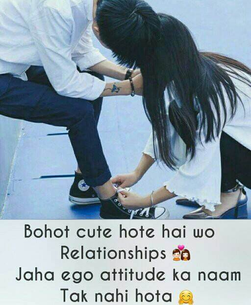 facebook status, love shayari status, best line for love in hindi, true love shayari, sweet love sms in hindi, romantic love shayari in hindi