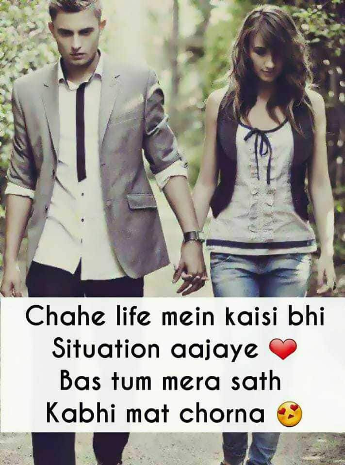 love quotes in hindi, love shayari for gf, love shayari for girlfriend, love lines in hind, 2 line love shayari