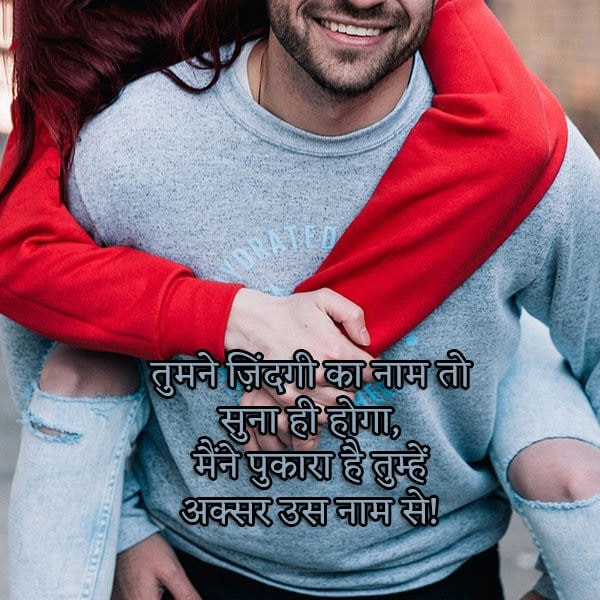 first love shayari, romantic love quotes in hindi, love wallpapers with messages, short love shayari, sweet love letter to my girlfriend in hindi, quotes on love in hindi, hindi shayari love, love shayari for gf in hindi, love shayari english, love status english, two line love shayari in hindi