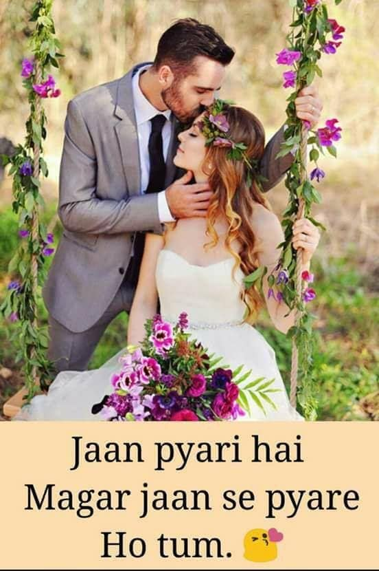 beautiful hindi love shayari, love shayari in hindi for girlfriend, love shayari in hindi for boyfriend, true love shayari, love shayari image