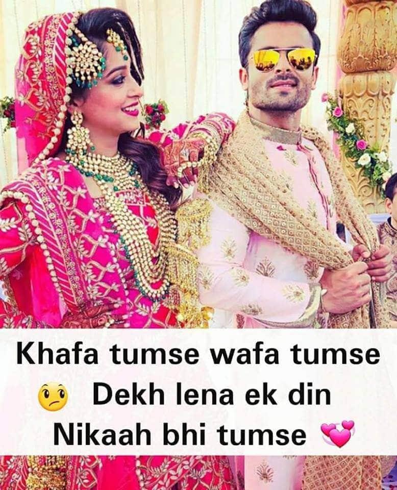 whatsapp status love, love shayari wallpaper, Love Shayari In Hindi, Romantic shayari in Hindi with images for girlfriend