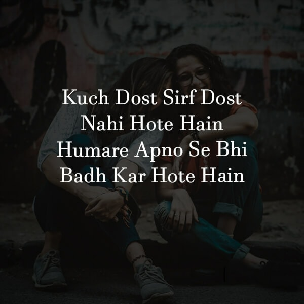 dosti image, dosti wallpaper, dosti images, dosti thought in hindi