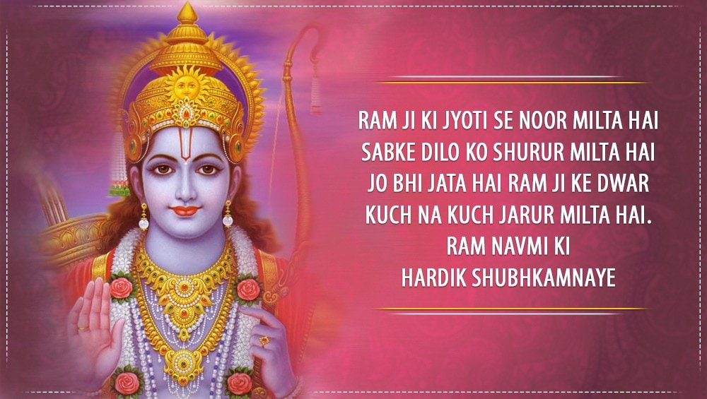 ram navami status in english, ram navmi shayri, rama navami wishes in english, Images for ram navmi, Ram Navami Images, Happy Ram Navami 2019 Wishes Images