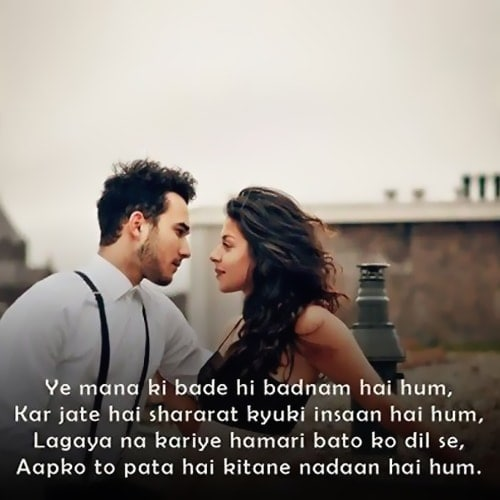 deep love messages for him, love messages for her from the heart, sweet love messages to your girlfriend, love messages in hindi