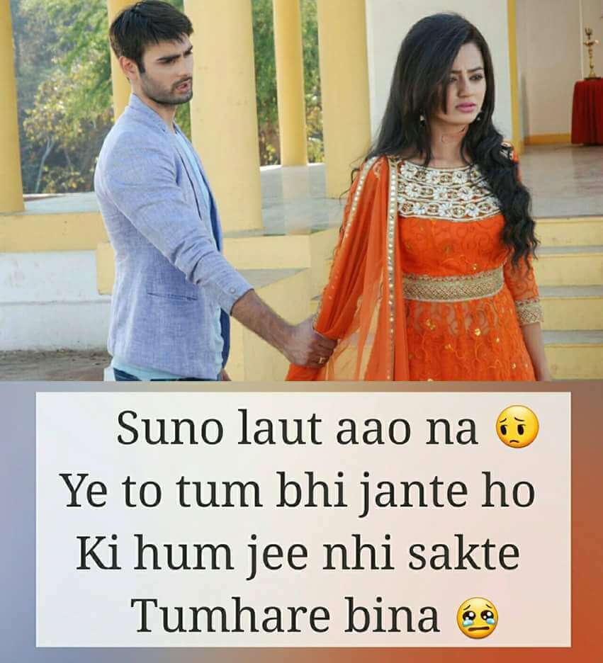 whatsapp status shayari, whatsapp status love, 2 line love shayari, love quotes hindi, love shayari in hindi for girlfriend, love shayari in hindi for boyfriend
